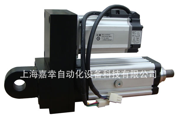 CIMG3515电动缸